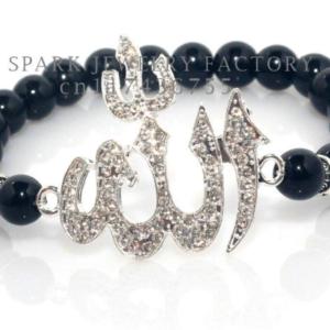 Allah Bracelet Natural Stone Lava Stone Men Allah Charm Bracelet